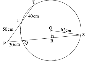 angles in a circle kcse 2014